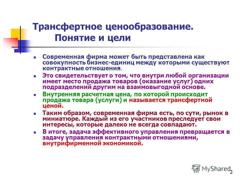 московский центр ценообразования:
