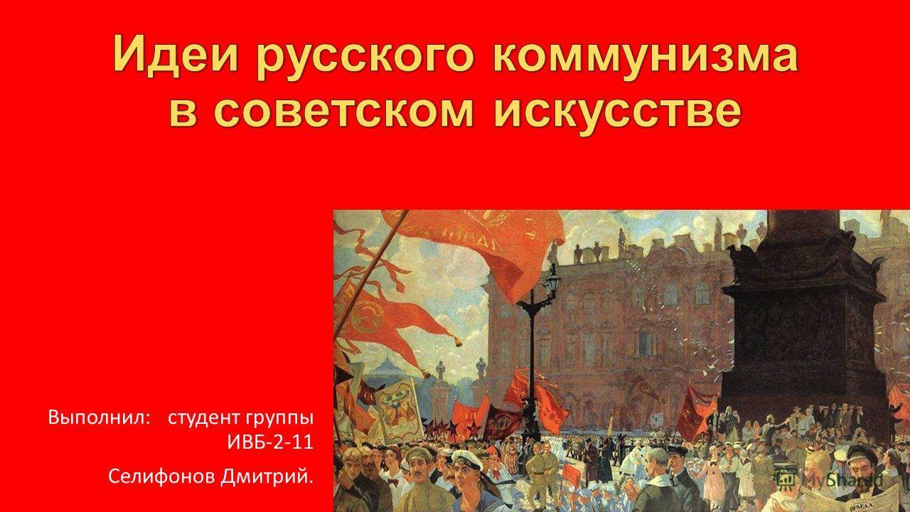 Выполнил: студент группы ИВБ-2-11 Селифонов Дмитрий.