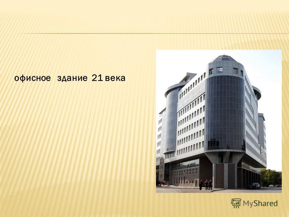 Рязанский Кремль - это историко- архитектурный музей- заповедник. Главная достопримечат ельность Рязани