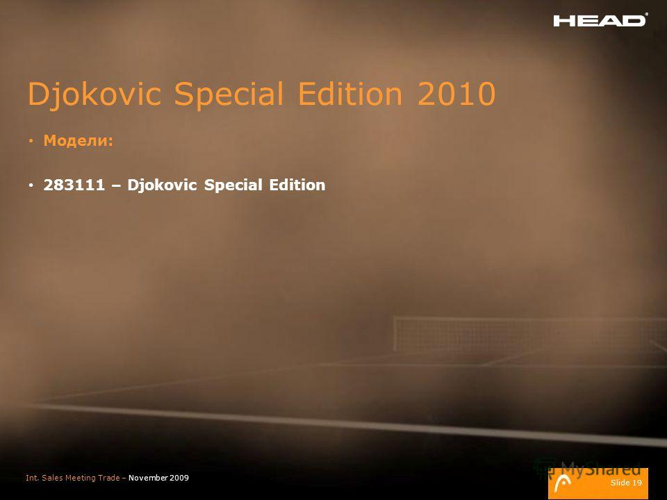 Slide 19 Int. Sales Meeting Trade – November 2009 Djokovic Special Edition 2010 Модели: 283111 – Djokovic Special Edition