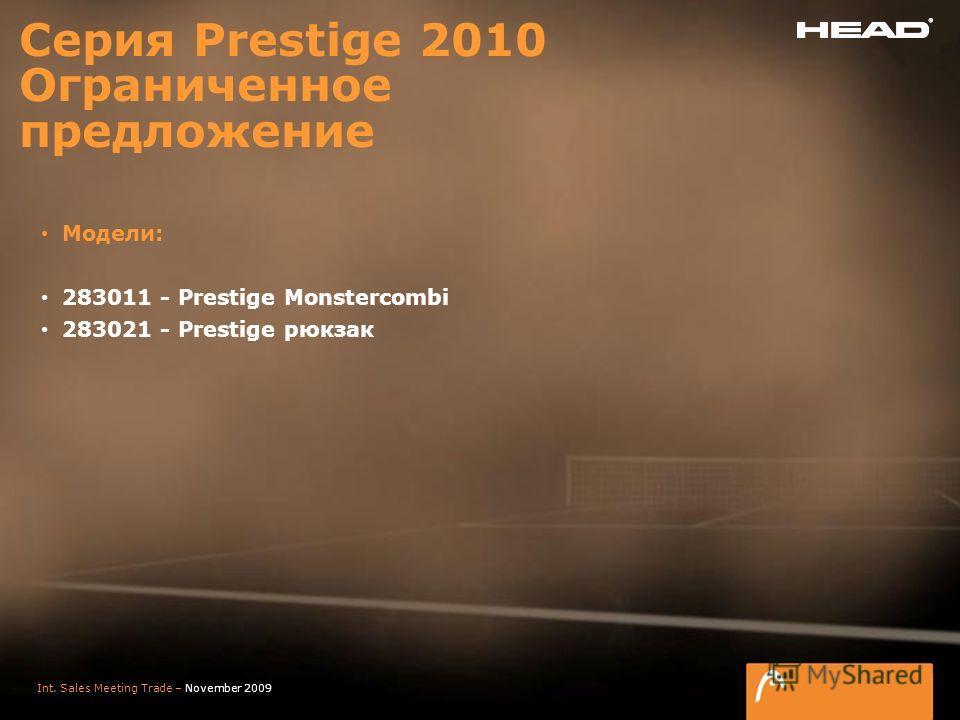 Slide 5 Int. Sales Meeting Trade – November 2009 Серия Prestige 2010 Ограниченное предложение Модели: 283011 - Prestige Monstercombi 283021 - Prestige рюкзак