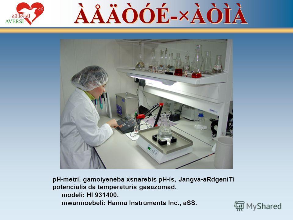 ÀÅÄÒÓÉ-×ÀÒÌÀ xsnadobis testeri. gamoiyeneba tabletebisa da kafsulebis xsnadobis gansazRvrisaTvis. modeli: DT 600. mwarmoebeli: Erweka, germania.