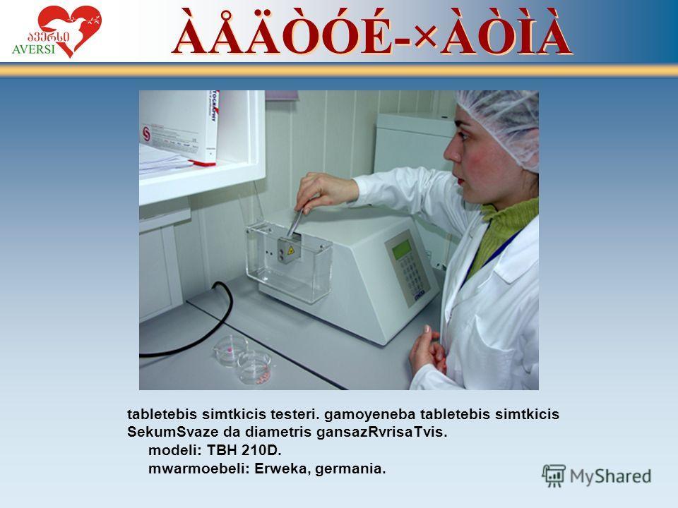 ÀÅÄÒÓÉ-×ÀÒÌÀ speqtrofotometri. gamoiyeneba nivTierebebis Tvisobrivi da raodenobrivi analizisaTvis. modeli: UV-1601. mwarmoebeli: Shimadzu Corp., iaponia.