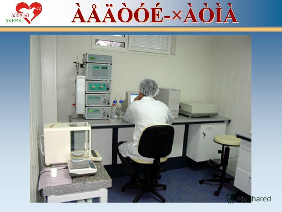 ÀÅÄÒÓÉ-×ÀÒÌÀ tabletebis simtkicis testeri. gamoyeneba tabletebis simtkicis SekumSvaze da diametris gansazRvrisaTvis. modeli: TBH 210D. mwarmoebeli: Erweka, germania.