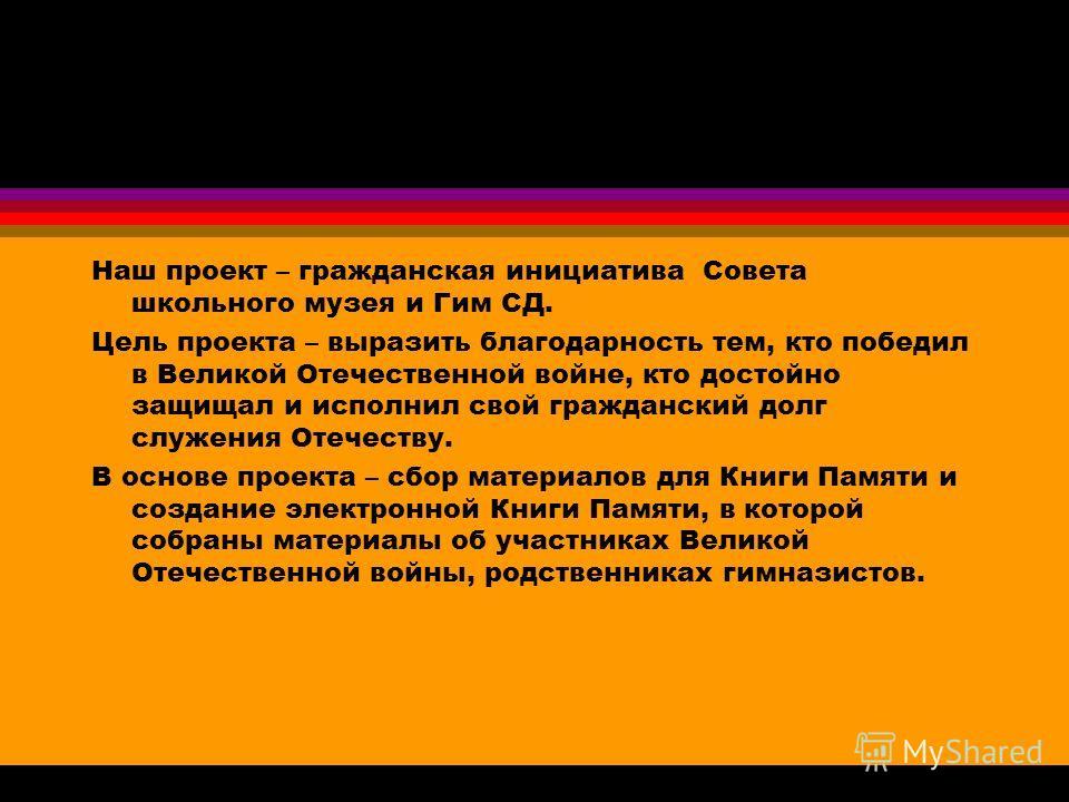 Книга Памяти Ижемского Района