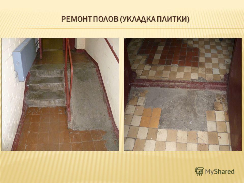 Газовые плиты веко ремонт