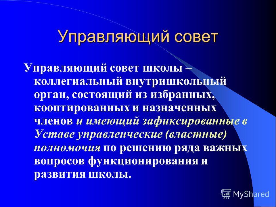 Кадровый потенциал по квалификации на 01.09.07 г.