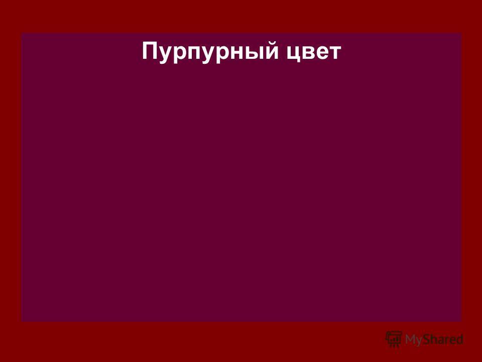 Русский язык 6 Класс Виленкин Решебник I