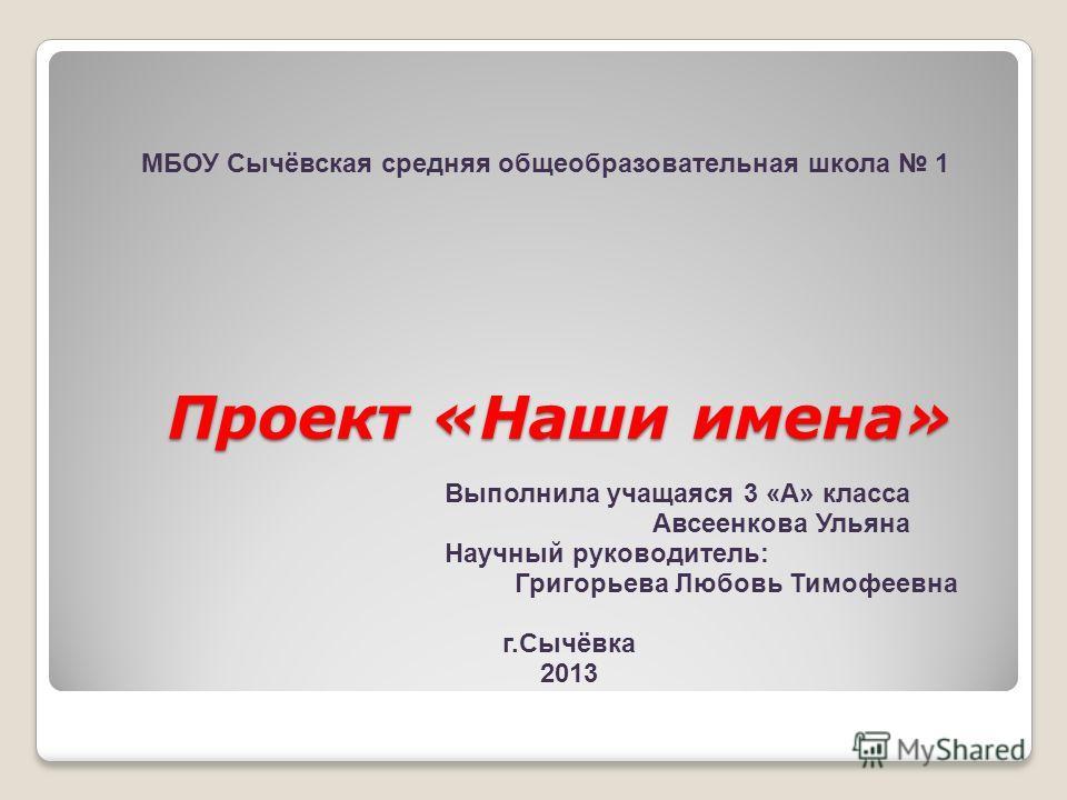 Значение имени Ульяна - Сонник My-Dreams Ru