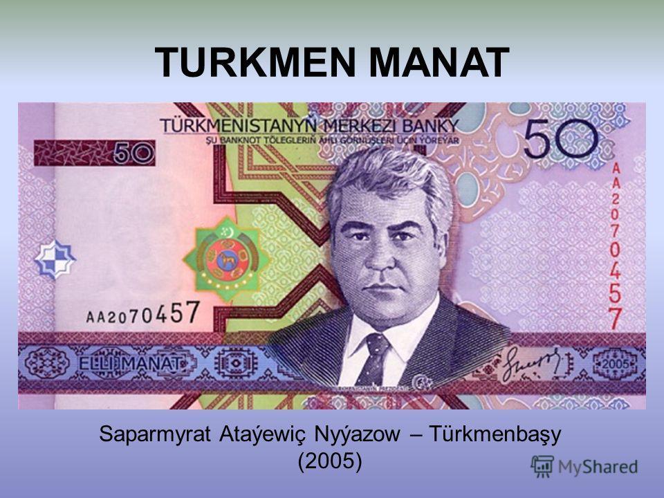 TURKMEN MANAT Saparmyrat Ataýewiç Nyýazow – Türkmenbaşy (2005)