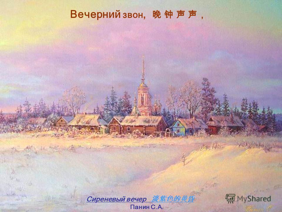 Масленица Рябчиков В.В.