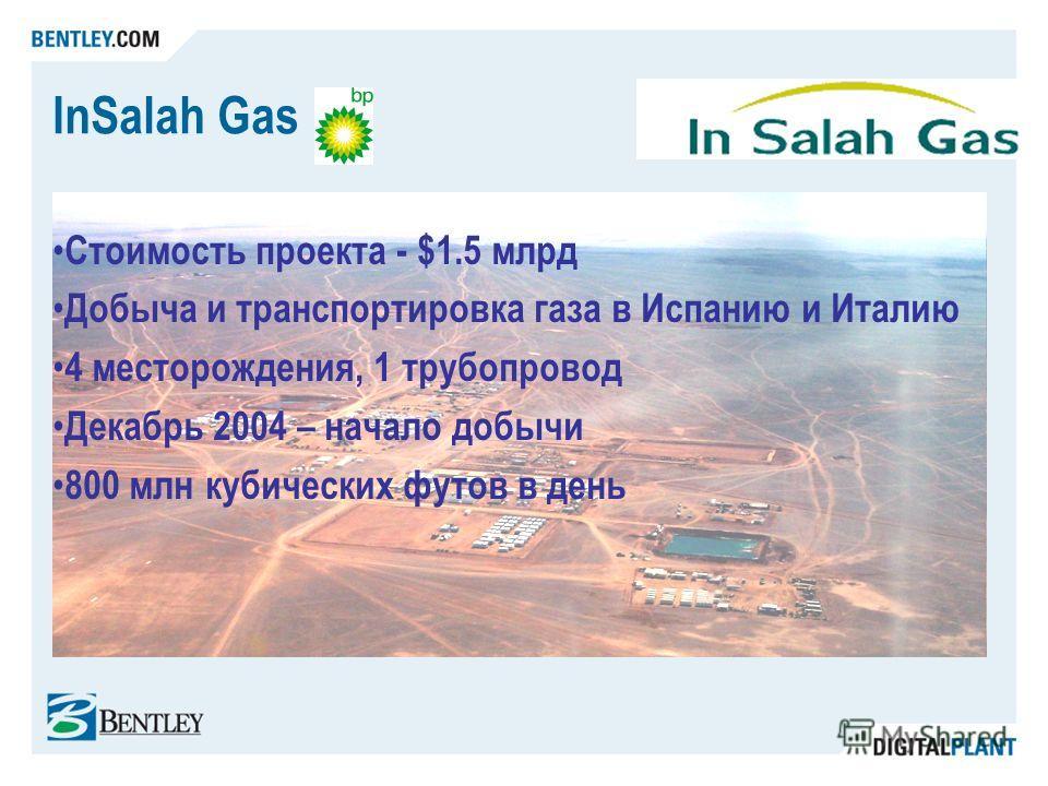InSalah Gas Стоимость проекта - $1.5 млрд Добыча и транспортировка газа в Испанию и Италию 4 месторождения, 1 трубопровод Декабрь 2004 – начало добычи 800 млн кубических футов в день