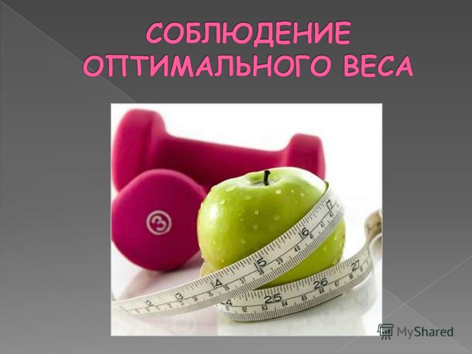 Свежие плоды и ягоды - самый полезный, вкусный, освежающий десерт, а ваза с фруктами, кроме того, и самое лучшее, нарядное и привлекательное украшение стола.