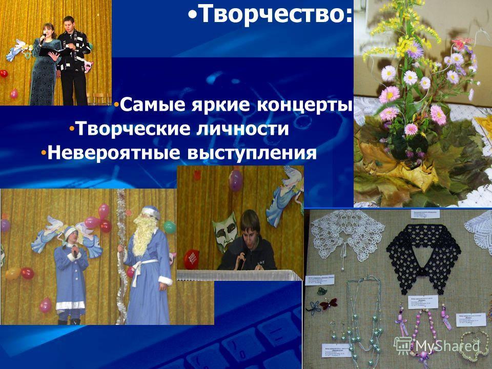 Этот нашей истории строки… Как и у человека, у каждого учебного заведения есть свой день и место рождения. «Метрика» ПУ 37: Дата рождения – 25 октября 1954 года Место – город Челябинск, бывшее здание школы «29»