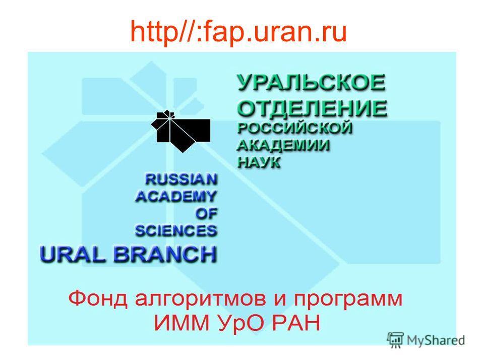 http//:fap.uran.ru