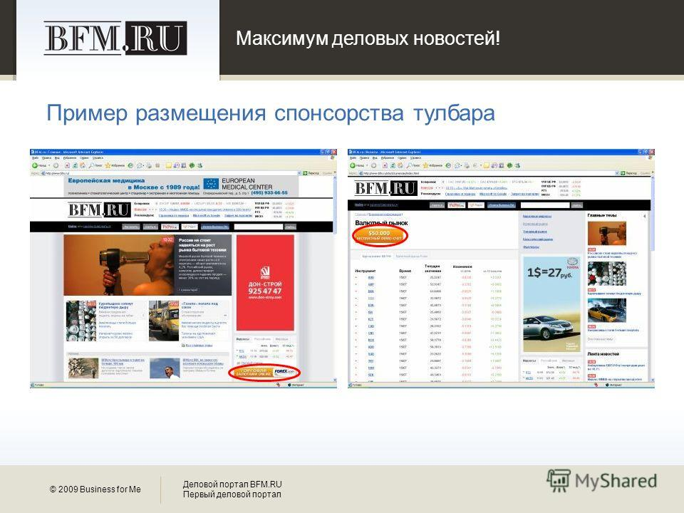 http://images.myshared.ru/6/755370/slide_21.jpg