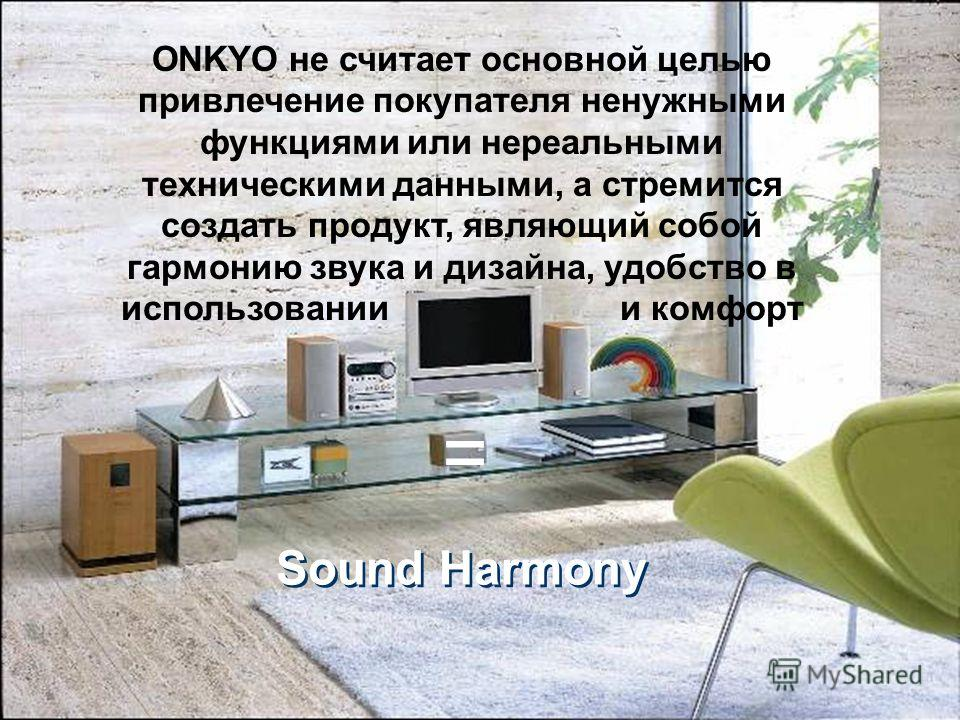 2001 World´s first AV-Receiver with Dolby Pro Logic II (TX-DS494) 2000 World´s first 7-Channel THX Surround EX - Receiver (TX-DS989) 2000 World´s firstWorlds First 6.1-Channel THX Select Receiver (TX-DS787) 1999 Europe´s first Dolby Digital Receiver