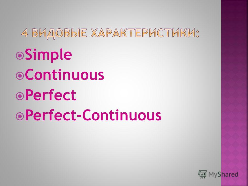 Simple Continuous Perfect Perfect-Continuous