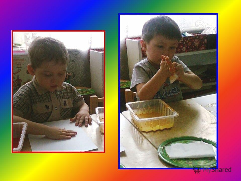 Рисование ладошкой Возраст: от двух лет. Средства выразительности: пятно, цвет, фантастический силуэт. Материалы: широкие блюдечки с гуашью, кисть, плотная бумага любого цвета,листы большого формата, салфетки. Способ получения изображения: ребенок оп