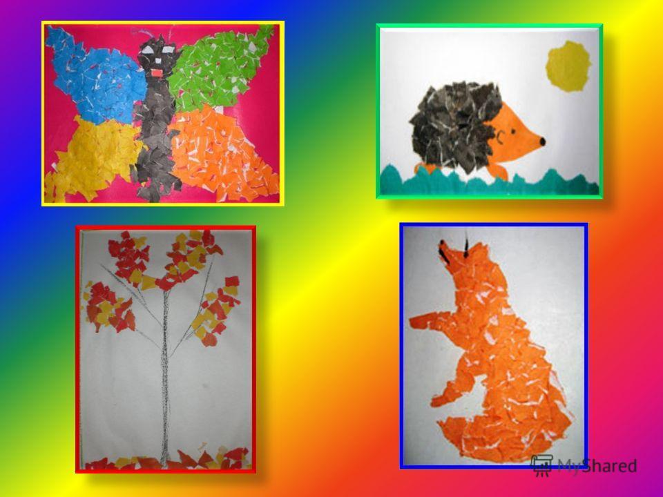 Обрывание бумаги Возраст: от трех лет. Средства выразительности: фактура, объем. Материалы: салфетки или цветная двухсторонняя бумага, клей ПВА, кисть, плотная бумага либо цветной картон для основы. Способ получения изображения: ребенок отрывает от л