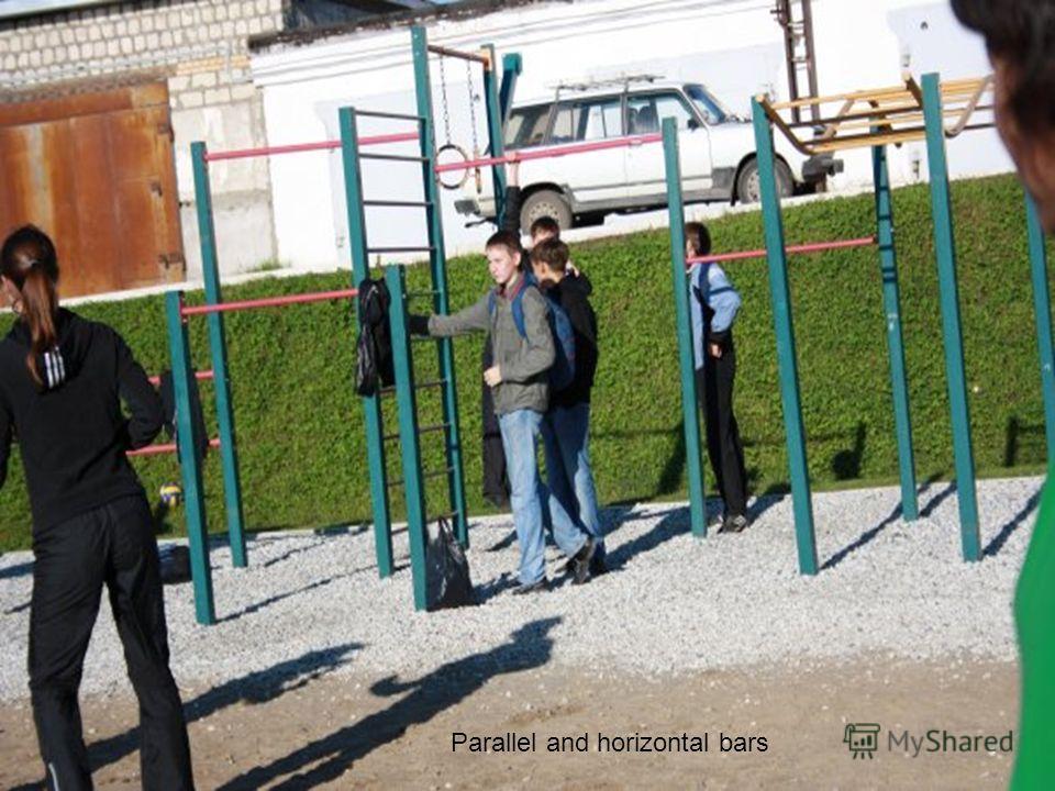 площадка c сеткой площадка c сеткой Parallel and horizontal bars