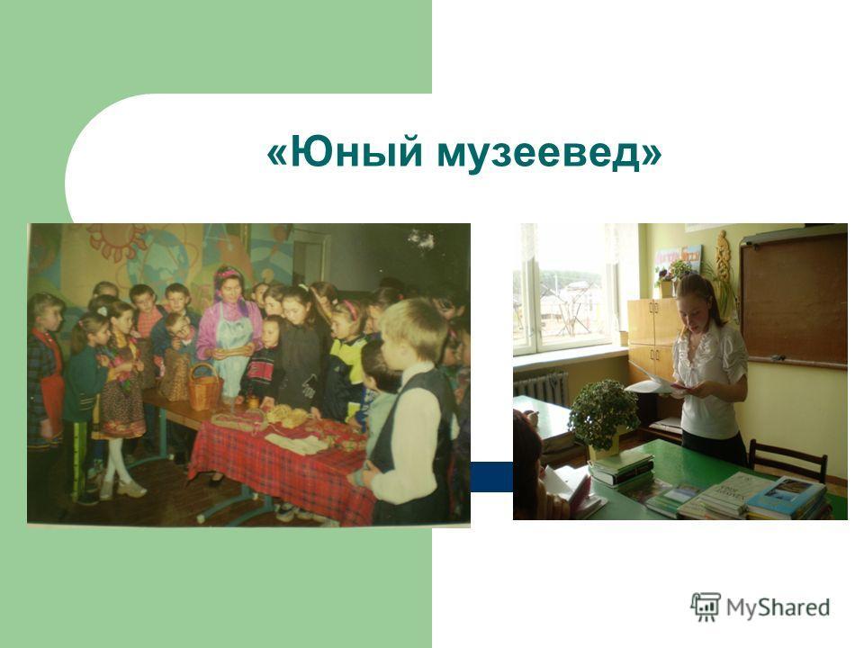 Выставка-конкурс «Радуга талантов»