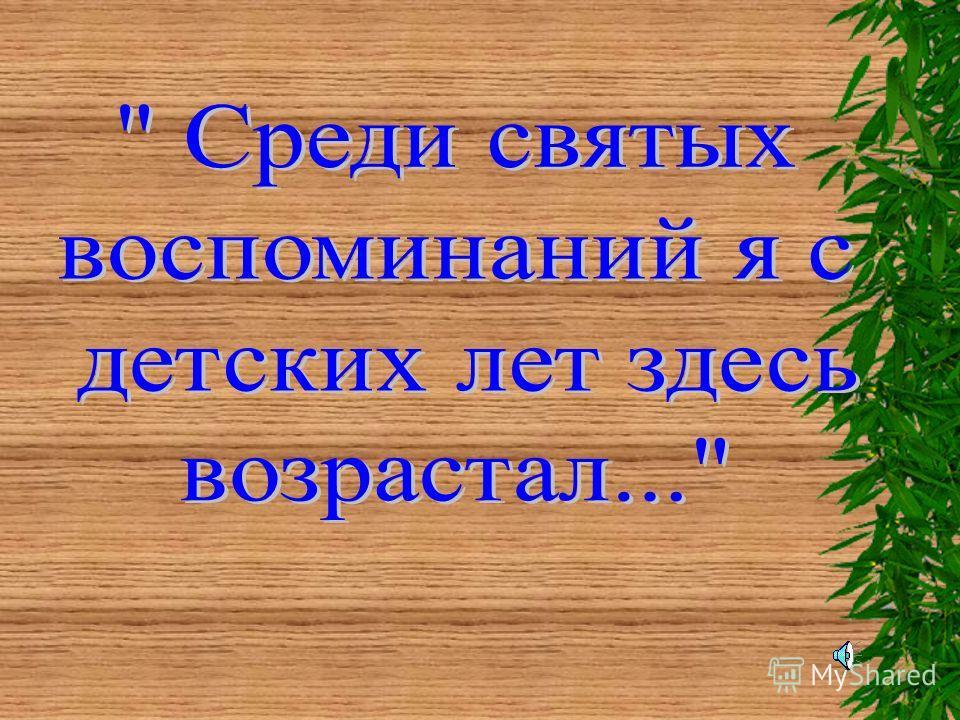 Боярков В.И., зам. начальника горотдела милиции г. Нижневартовска