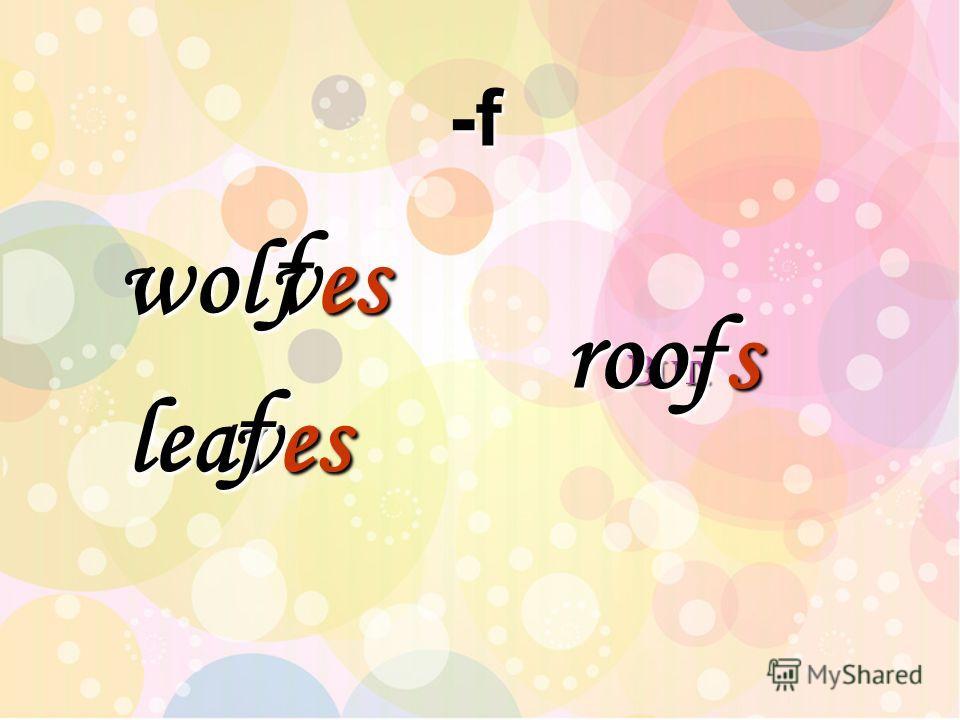 -f -f wol f v es eslea v f B UT ! roofs