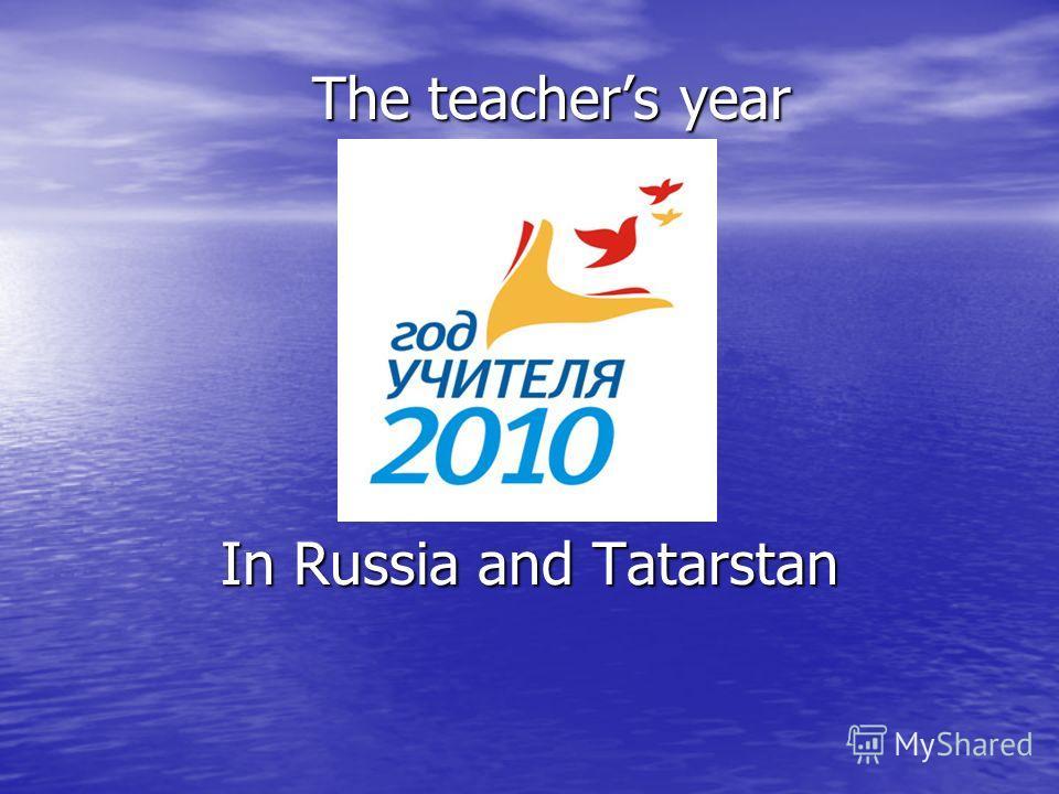 The teachers year The teachers year In Russia and Tatarstan