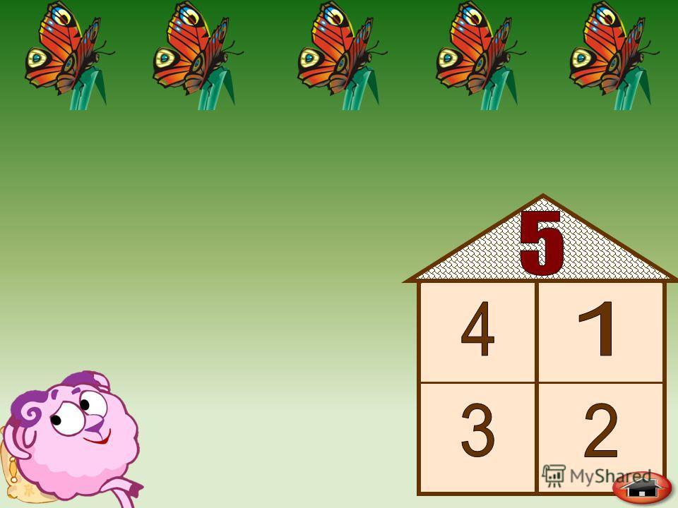 Состав числа 5 0 и 5 4 и 1 3 и 2 2 и 3 5 и 0 4и 1