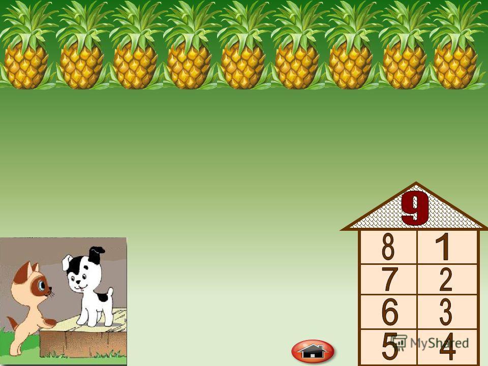 Состав числа 9 1 и 8 4 и 5 3 и 6 6 и 3 2 и 7 5 и 4 7 и 2 8 и 1