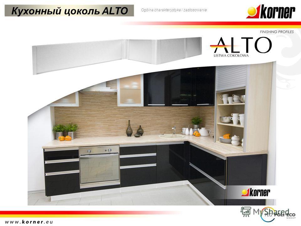 Кухонный цоколь ALTO Ogólna charakterystyka i zastosowanie