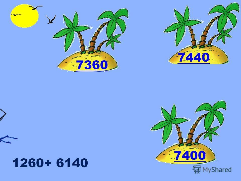 1309 - 504 806805 705