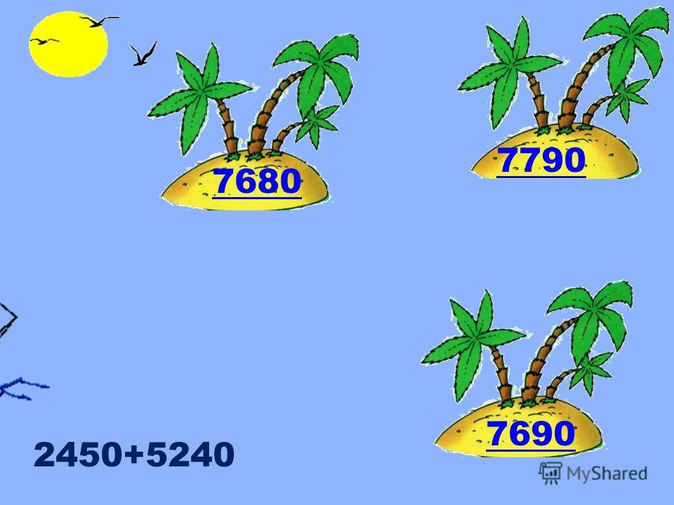 1008+1088 20962098 2089