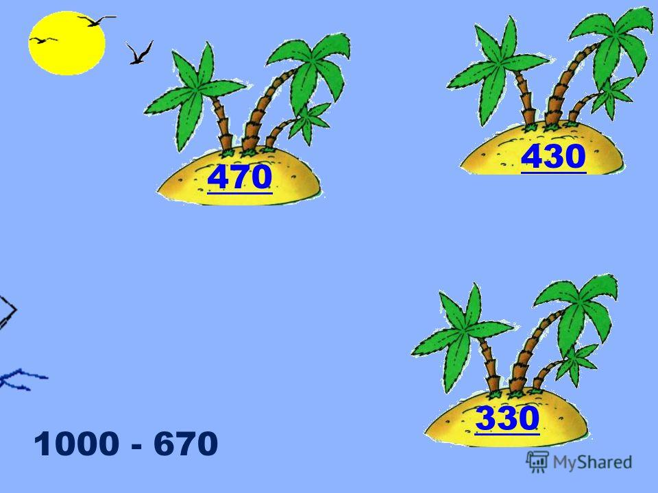 563+563 1126 1260 1206