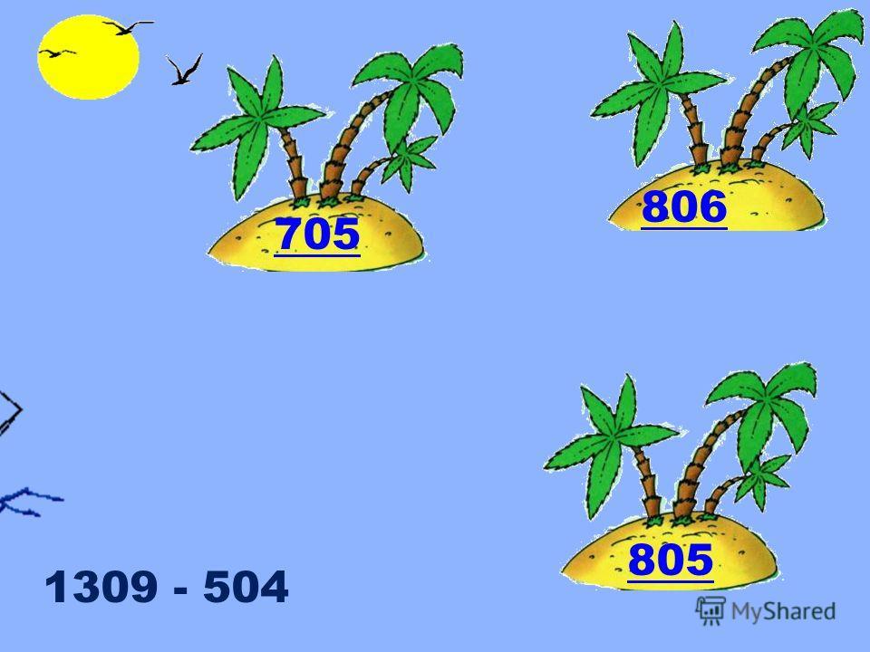 680 + 1220 18601890 1900