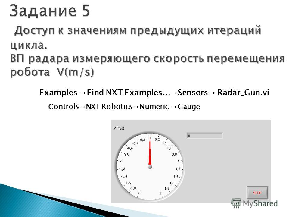 Examples Find NXT Examples…Sensors Radar_Gun.vi ControlsNXT RoboticsNumeric Gauge