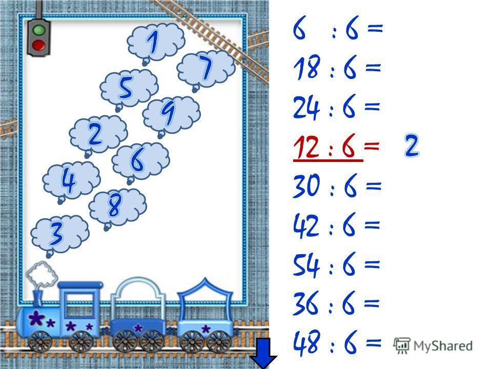 6 : 6 = 18 : 6 = 24 : 6 = 12 : 6 = 30 : 6 = 42 : 6 = 54 : 6 = 36 : 6 = 48 : 6 =