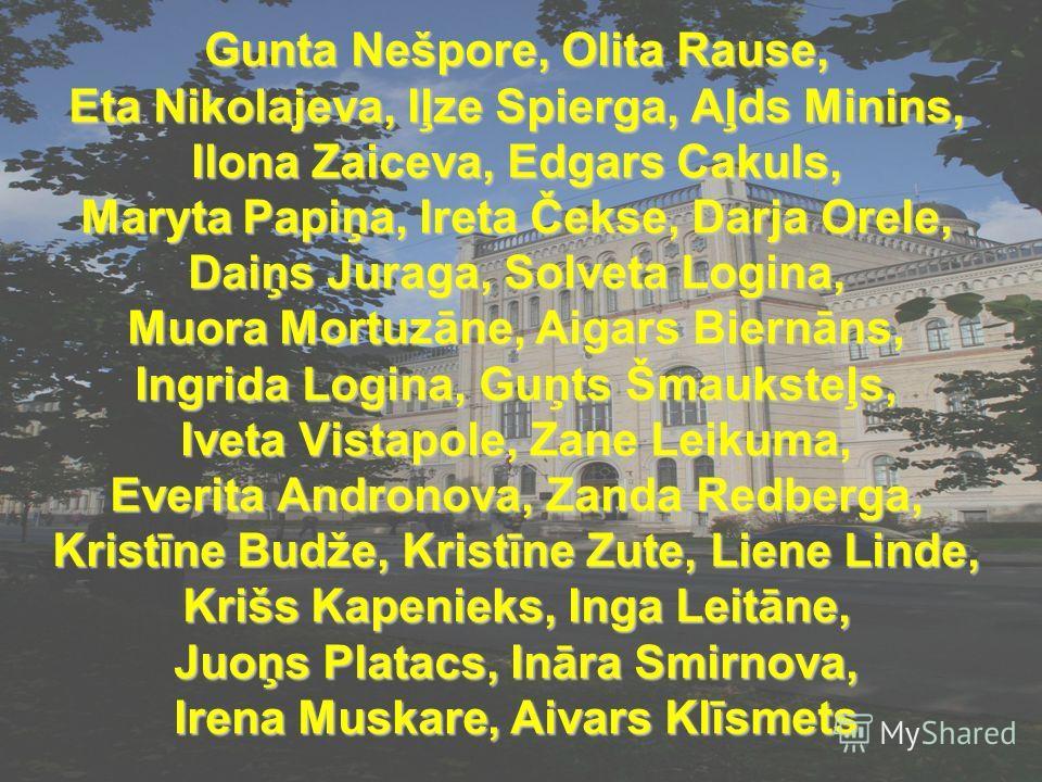 Ассоциированный профессор кафедры балтийского языкознания Факультета филологии и искусств Латвийского университета Лидия Лейкума (Lideja Leikuma) и другие участники экспедиций: