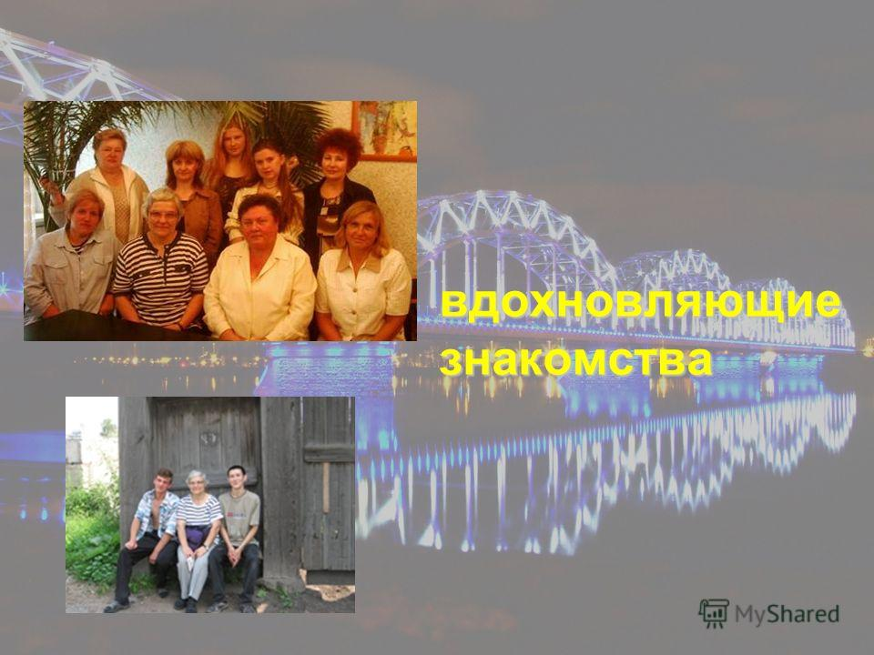 знакомства в красноярском крае с геями