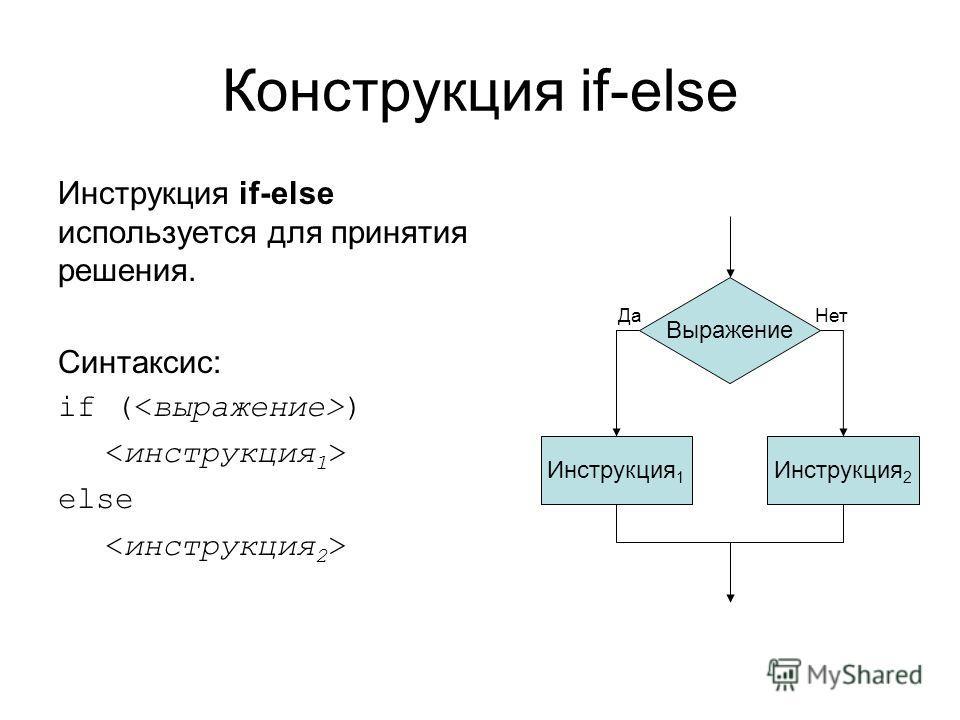 инструкция 1-б-3 - фото 9