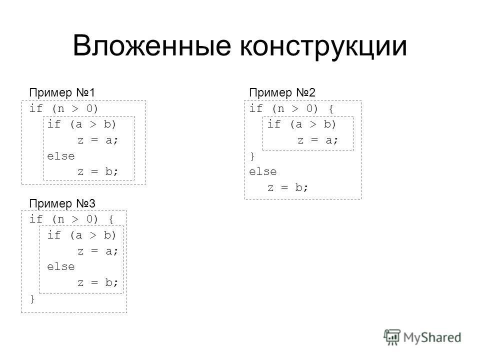 инструкция 1-б-3 - фото 5
