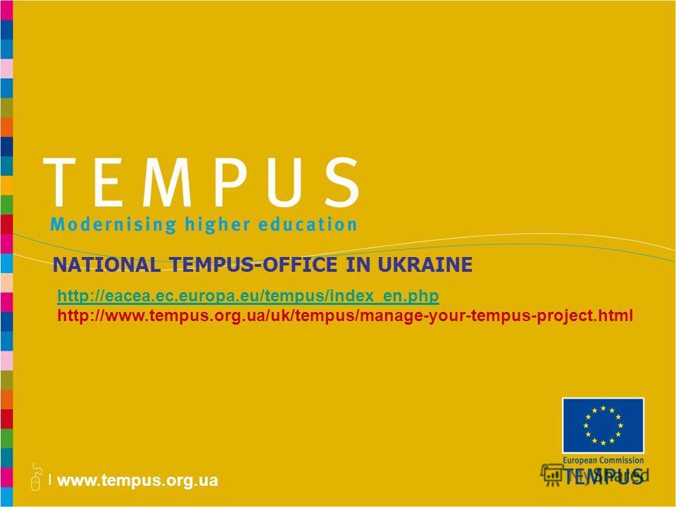 www.tempus.org.ua NATIONAL TEMPUS-OFFICE IN UKRAINE http://eacea.ec.europa.eu/tempus/index_en.php http://www.tempus.org.ua/uk/tempus/manage-your-tempus-project.html
