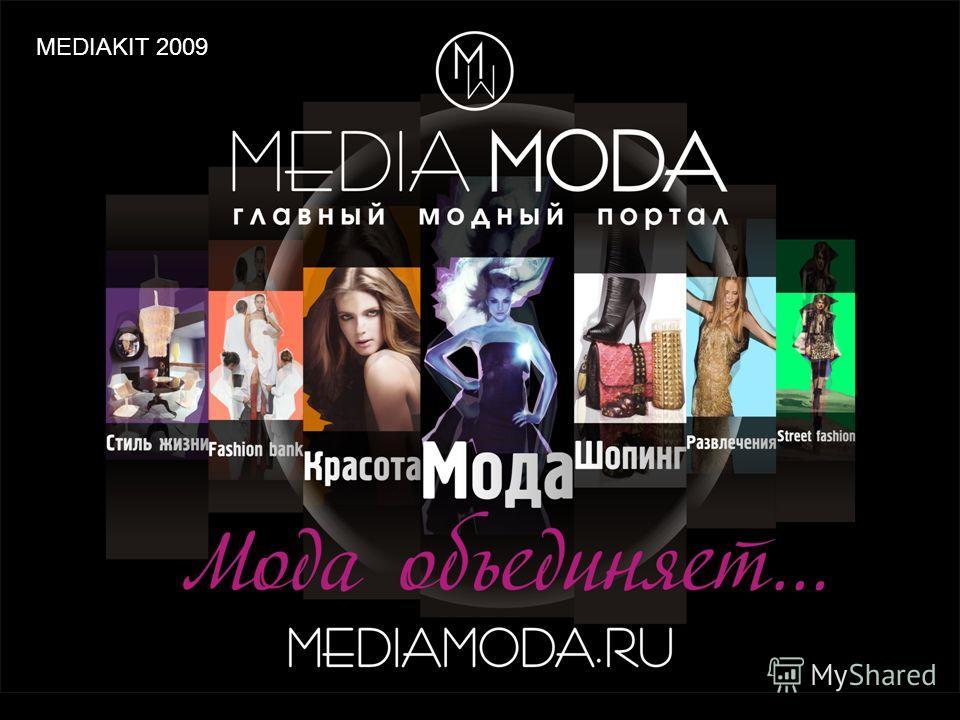 MEDIAKIT 2009