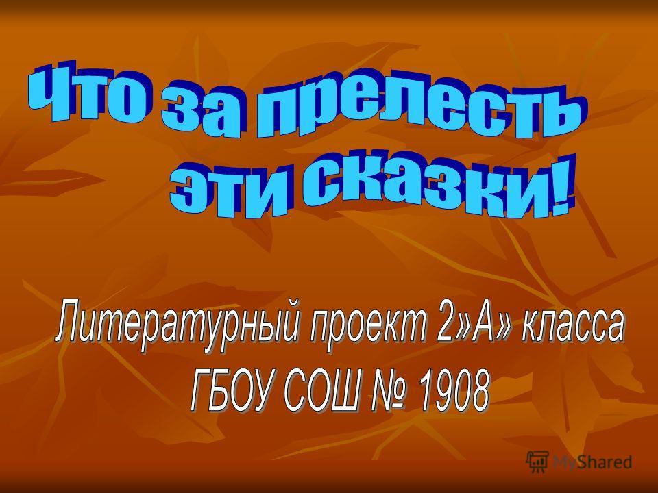 занятие на тему русские народные игры