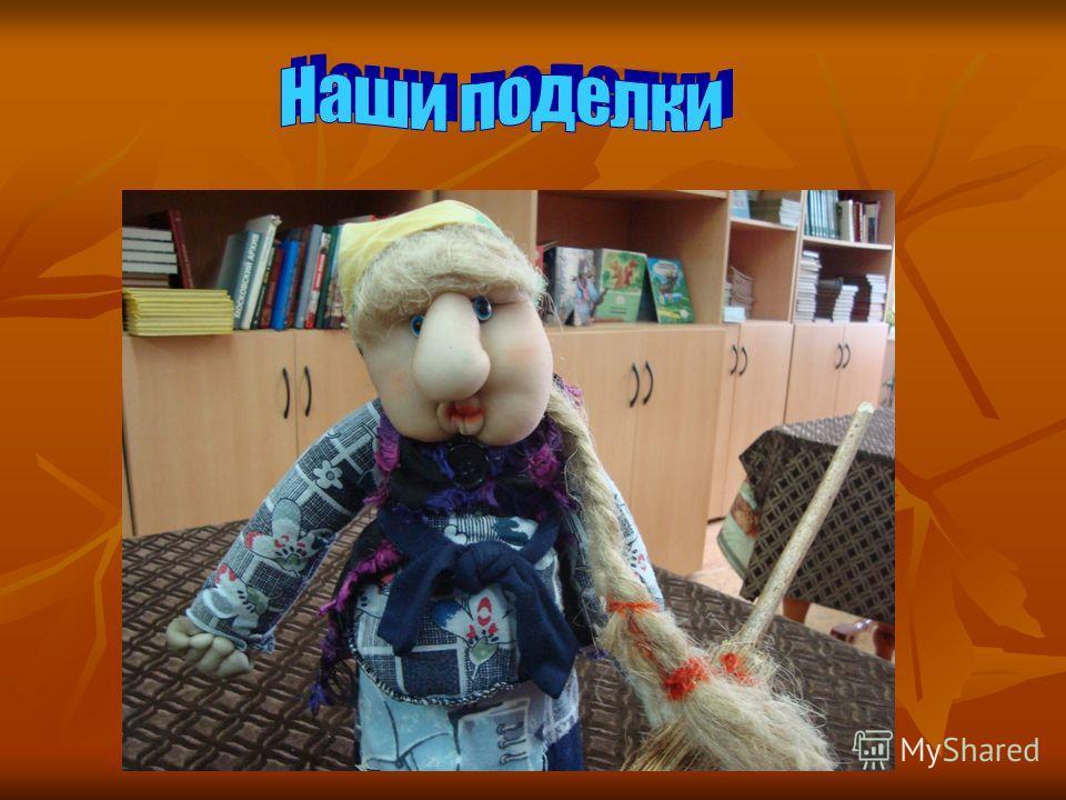 Прочитать русские народные сказки
