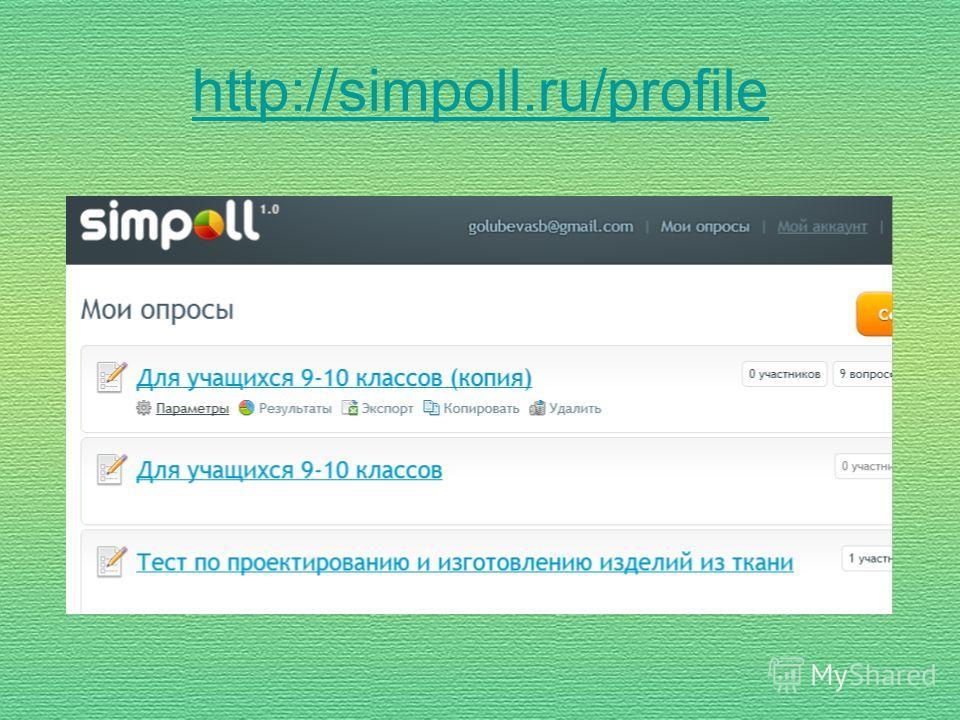http://simpoll.ru/profile