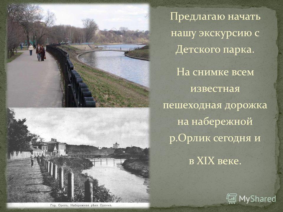 Мне бы очень хотелось посмотреть на это место в те далёкие годы: полноводные реки, дремучие непроходимые леса... Я представляю, что когда-то давно вот так стоял здесь воевода и вглядывался вдаль, в южные степи, пытаясь разглядеть татар, разорявших в
