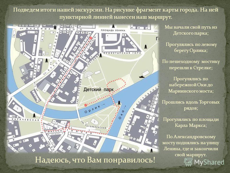 Улица Ленина всегда была свидетелем бурных событий, на ней прошло множество манифестаций и демонстраций. Сейчас она выглядит совершенно иначе.