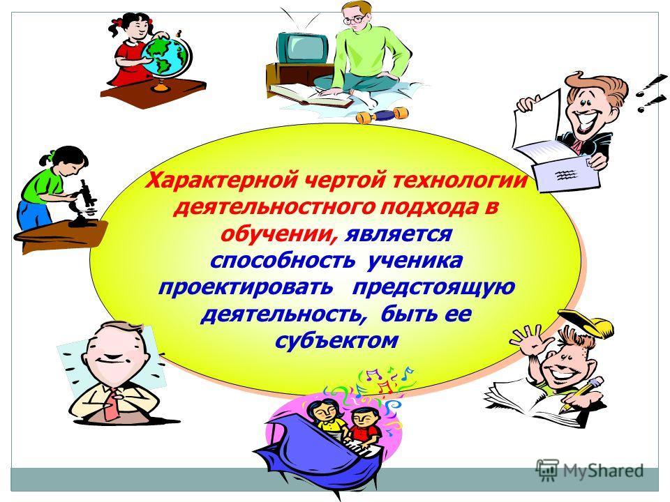 Поздравление с днем рождения учителю русского языка своими словами